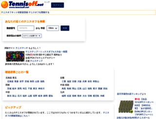 tennisoff.net screenshot
