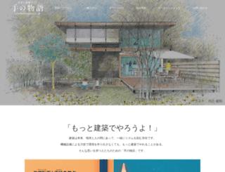 tenomonogatari.jp screenshot