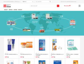 tenso-japan.com screenshot