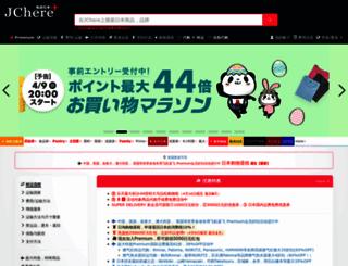 tenso.jchere.net screenshot