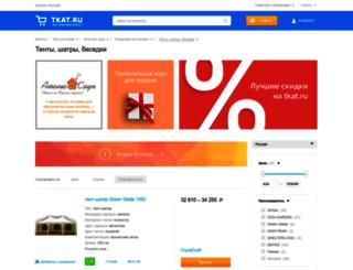 tents.tkat.ru screenshot