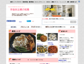 tenuki.info screenshot