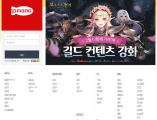 tenvi.tooniland.com screenshot