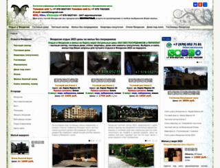 teograd.com screenshot