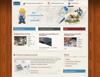teos.org.ru screenshot