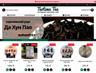 teotime.ru screenshot