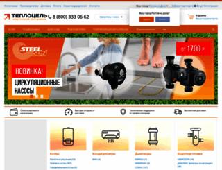 teplocel.ru screenshot