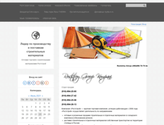 teploizoliacia.ucoz.ru screenshot