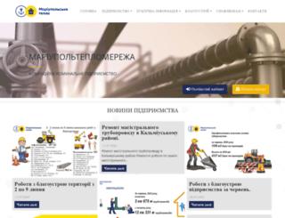 teploset.com.ua screenshot