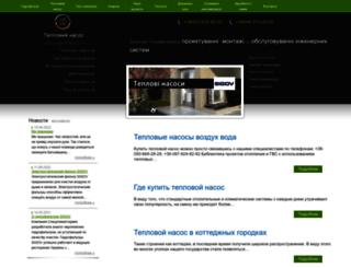 teplovoynasos.com screenshot