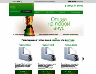 teplowin.ru screenshot