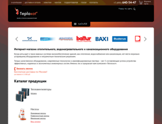 teploxot.ru screenshot