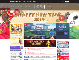 tera-hangame.pmang.jp screenshot