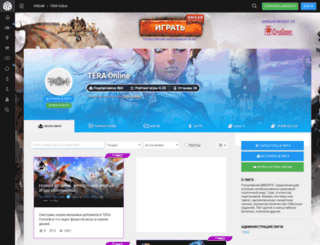 tera.ongab.ru screenshot