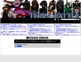 terabattle1.blog.jp screenshot