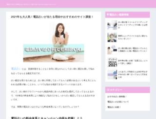 teracoya-event.com screenshot