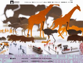 teradamokei.jp screenshot