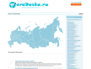 teradoska.ru screenshot