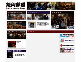 terao.info screenshot