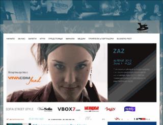 terenmusic.com screenshot