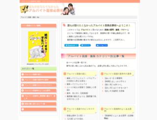 terisproject.net screenshot