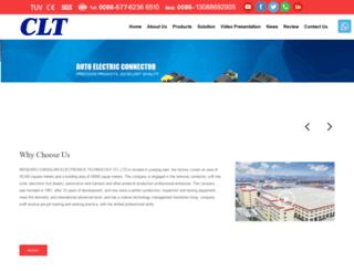 terminalcn.com screenshot