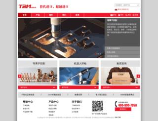 termmei.com screenshot