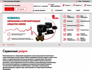 termoclub.ru screenshot