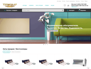 termodar.ru screenshot