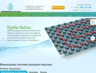 termomsk.ru screenshot