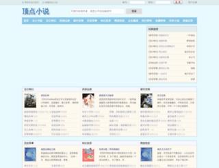 terngame.com screenshot