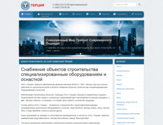 terp.ru screenshot