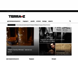 terra-z.ru screenshot