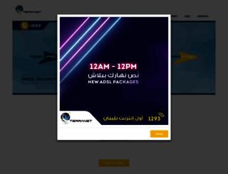 terra.net.lb screenshot