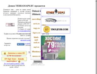 terramaps.ru screenshot