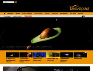 terrapapers.com screenshot