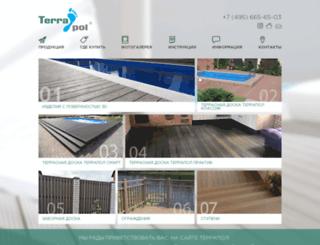 terrapol.ru screenshot