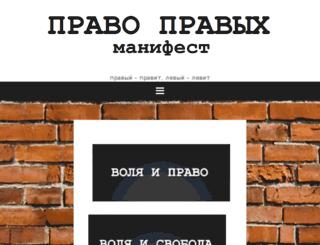 terrapositiv.ru screenshot