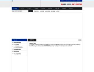 terrificarticles.com screenshot