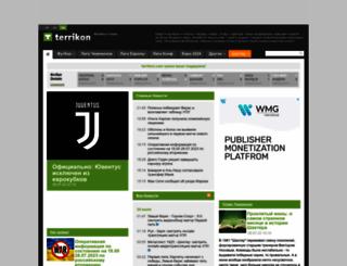 terrikon.com screenshot