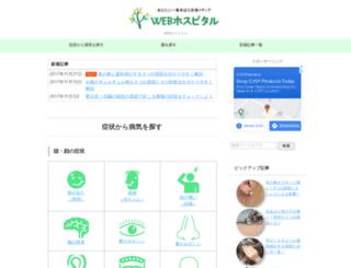 teru-saishin.com screenshot
