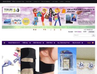 teruri.com screenshot