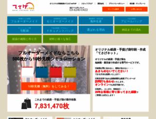 tesage.net screenshot