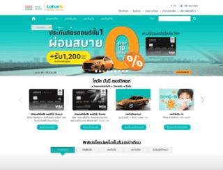 tescolotusvisacard.com screenshot