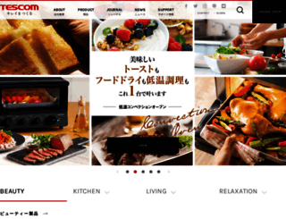 tescom-japan.co.jp screenshot