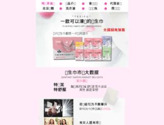 tesifu.com.cn screenshot