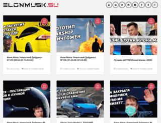 teslauto.ru screenshot