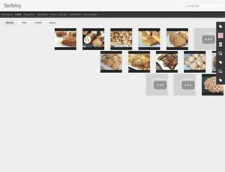 test-adsl.ma screenshot
