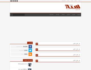 test-stare.blogspot.com screenshot