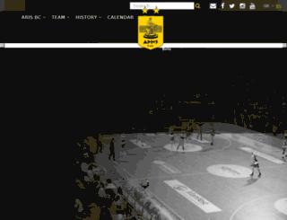 test.arisbc.gr screenshot